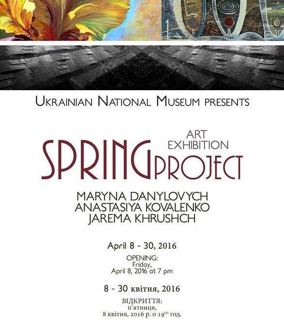 Spring Project: Art Exhibition