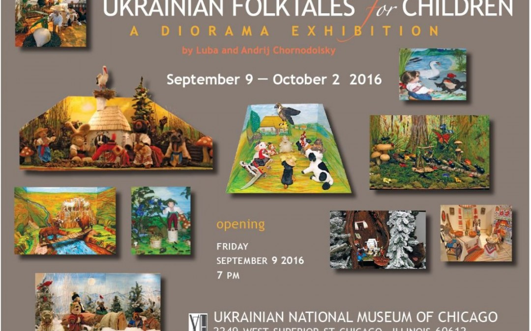 Ukrainian Folktales for Children