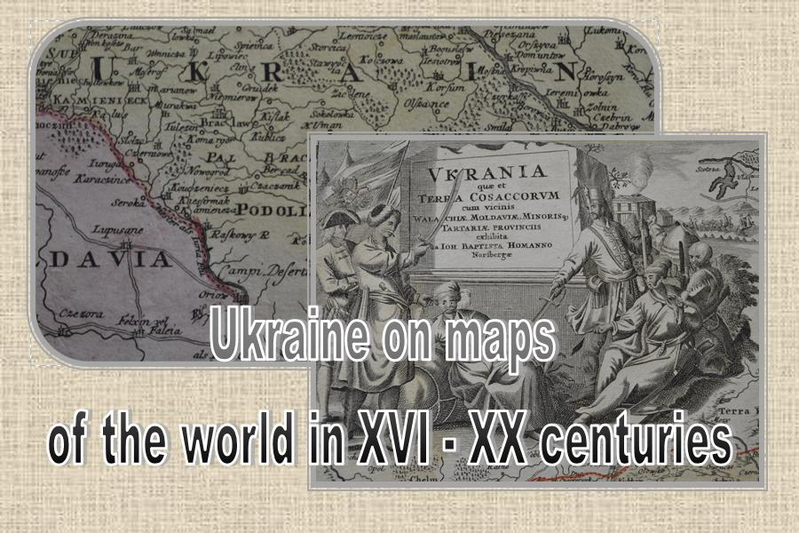 Ukraine on Maps of the World in XVI – XX centuries