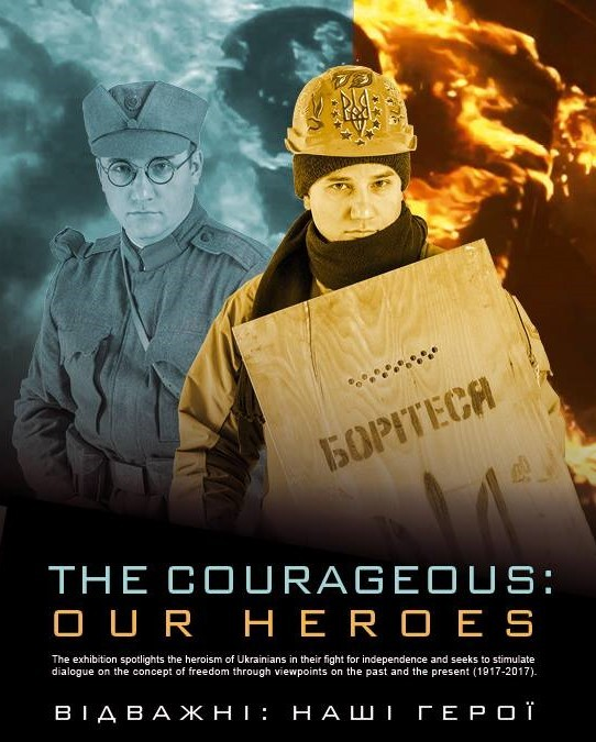 THE COURAGEOUS: OUR HEROES