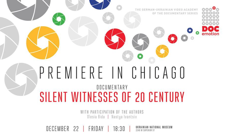 Premiere in Chicago
