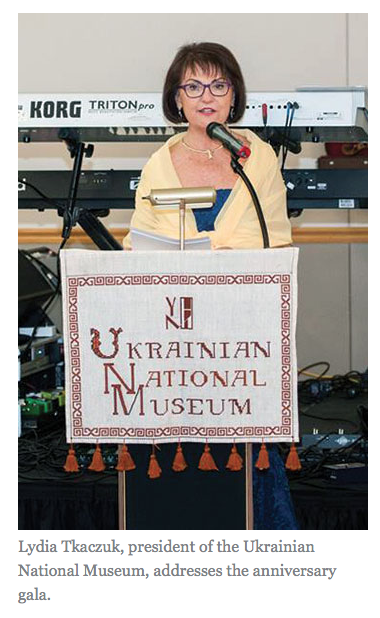 """The Ukrainian Weekly"" article about UNM's 65th Anniversary Celebration"