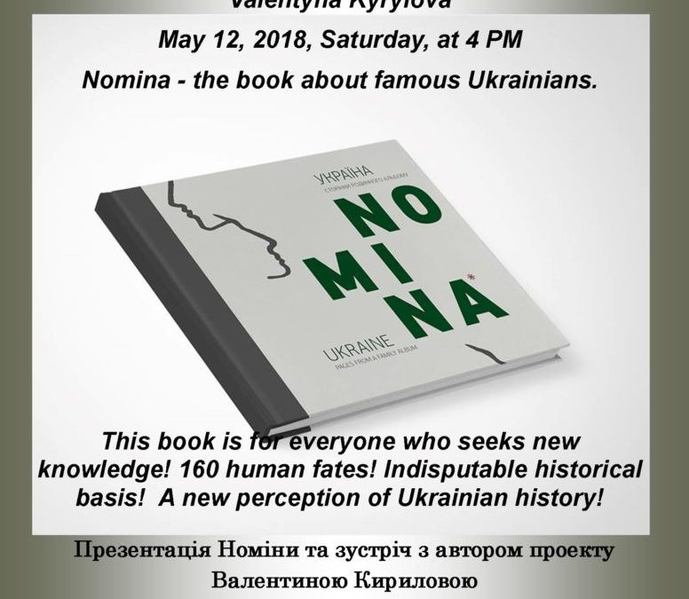 NOMINA – a Book Presentation by the author Valentyna Kyrylova
