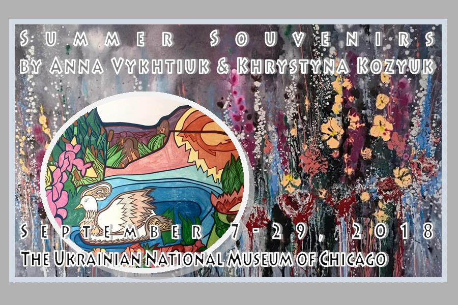 """Summer Souvenirs"" – Exhibit opens Friday, September 7, 2018"
