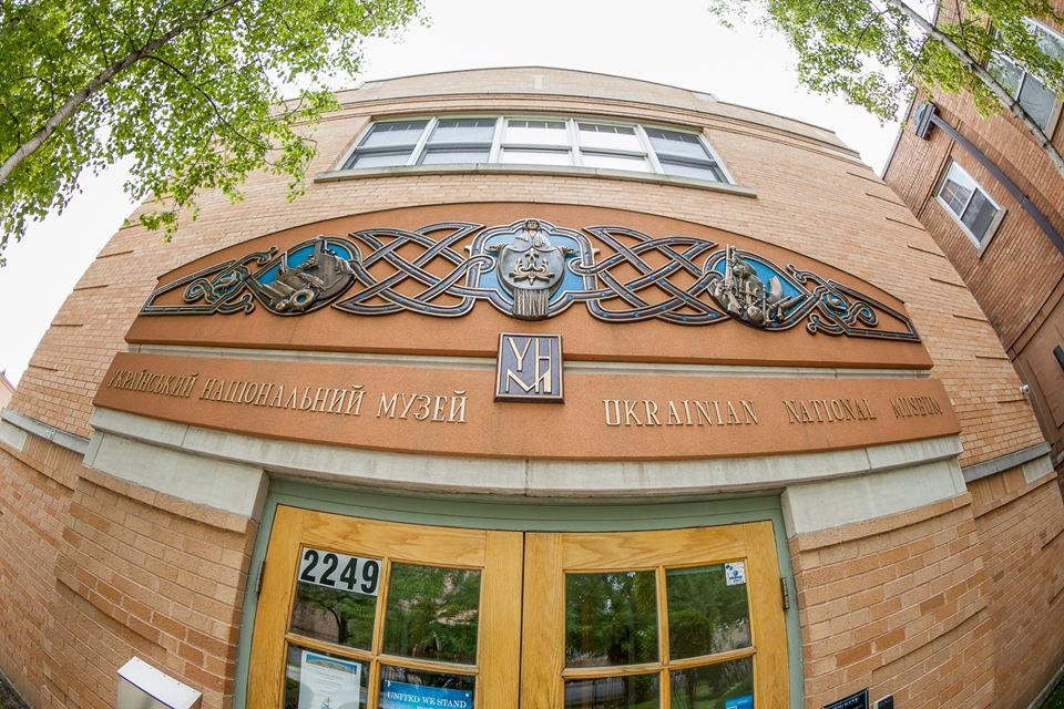 The Ukrainian National Museum will close at 2:00 pm on Saturday, October 20, 2018.