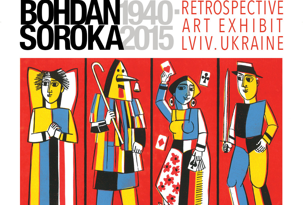 Bohdan Soroka (1940-2015) Retrospective Art Exhibit
