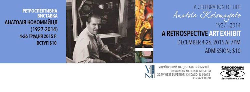 Anatole Kolomayets a Retrospective Exhibit 1927-2014