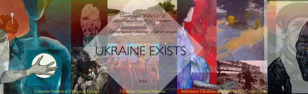 Ukraine EXISTS