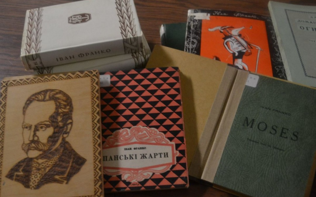Ivan Franko Literary Event