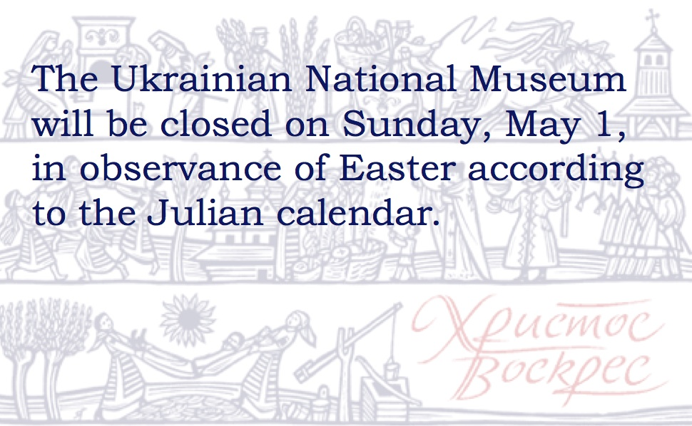 Museum Closed May 1