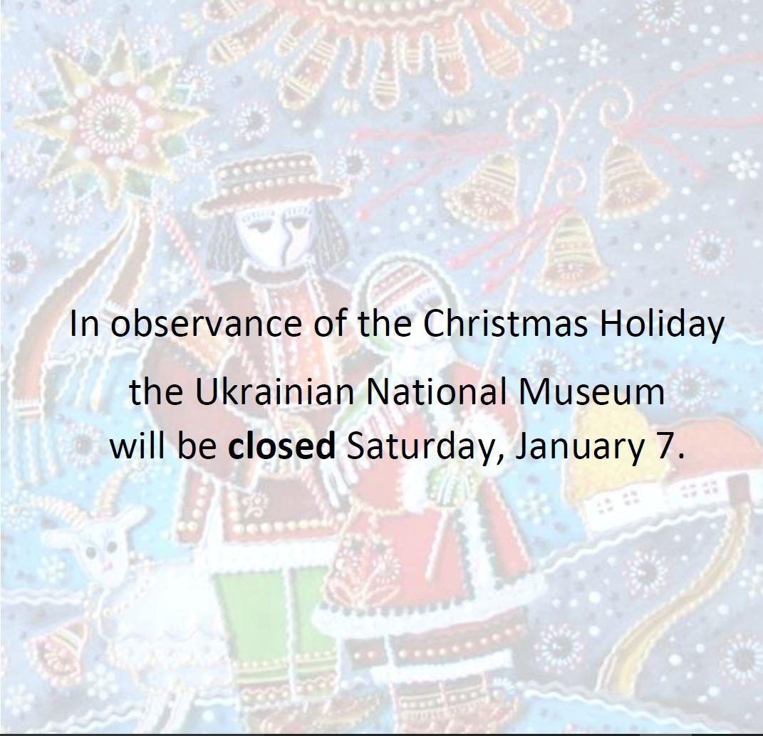 Christmas Closing 2017