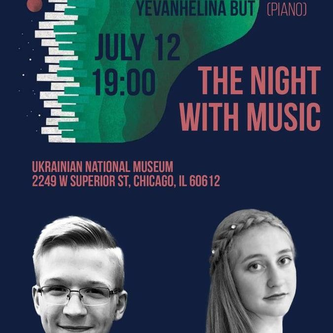 Join the Museum for a Magical Night of Music!