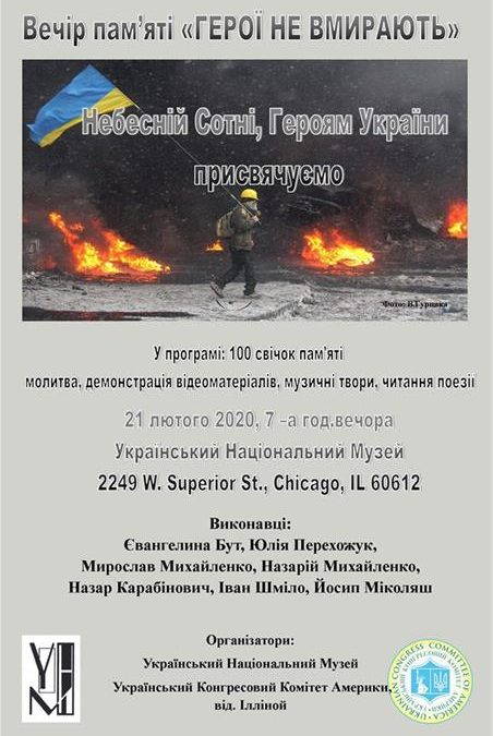 Remembering Ukraine's Heroes of the Euromaidan
