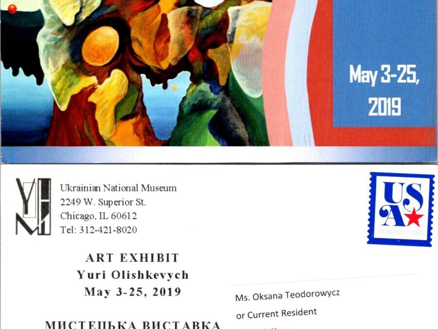 UNM Exhibition of Postcard and Banquet Invitations