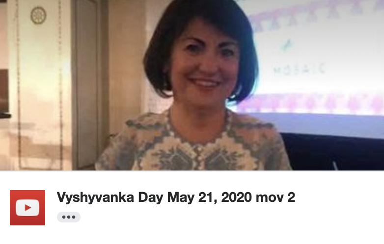 Happy Vyshyvanka Day