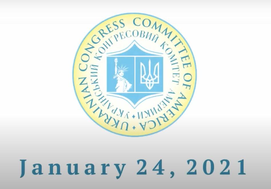 Відзначення Дня Соборності України 2021. Commemoration of the Ukrainian Unity Day 2021