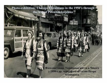 Chicago Ukrainians in the 1950s