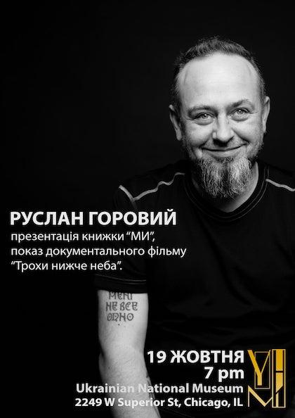 Ruslan Horovyi from Kyiv, Ukraine – Film Screening – Just Below the Sky